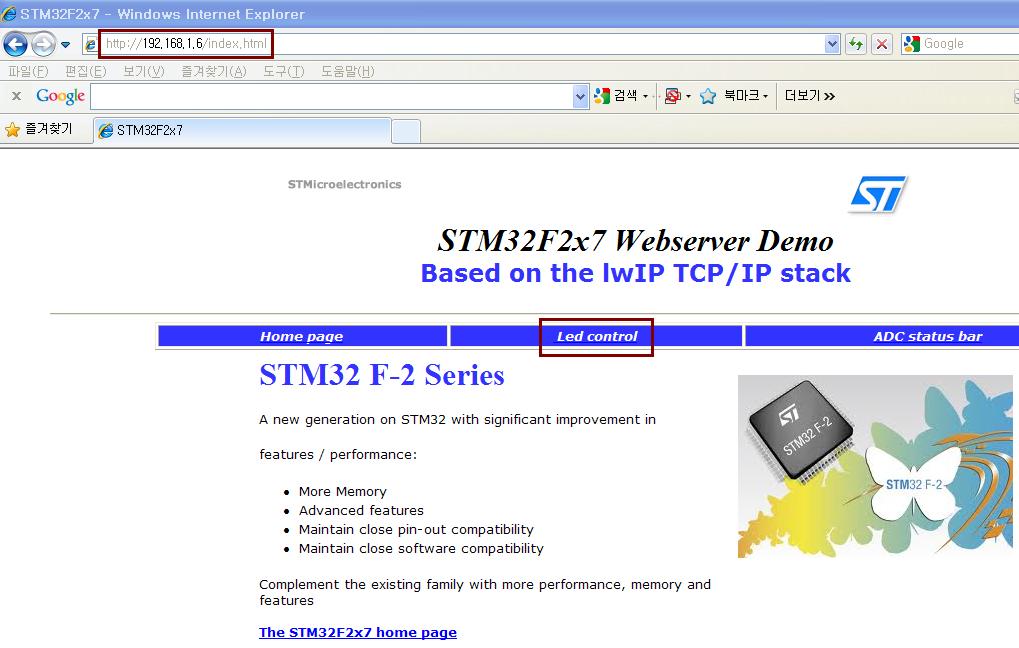 ARM, Cortex-M3, STM32F207) Mango-M32F2, Ethernet lwIP HTTP